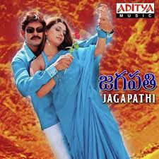Jagapathi Songs