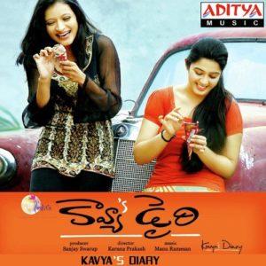 Kavya's Diary Songs