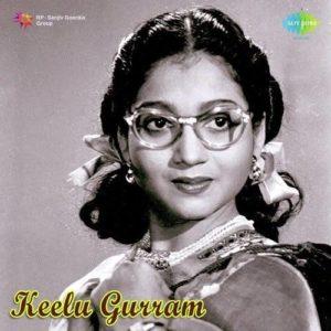 Keelu Gurram Songs
