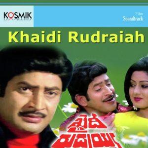 Khaidi Rudrayya Songs