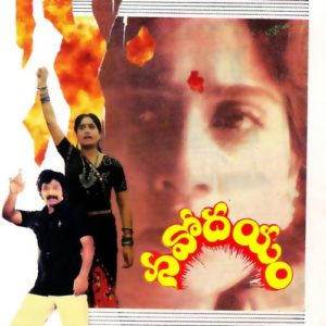 Navodayam Songs