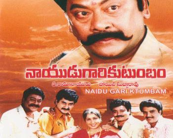 Nayudu Gaari Kutumbam Songs