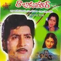 Rajkumar Songs