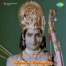 Sampoorna Ramayanam Songs
