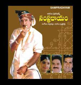 Sampradaayam Songs