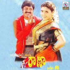 Yuvarathna Rana Songs