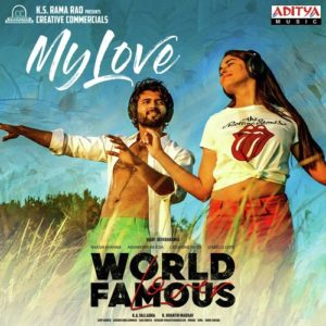 World Famous Lover Songs