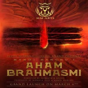 Aham Brahmasmi Songs