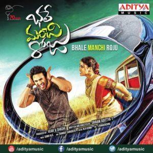 Bhale Manchi Roju Songs