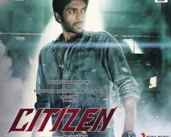 Citizen Songs