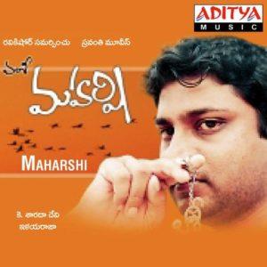 Maharshi Songs