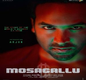 Mosagallu Songs