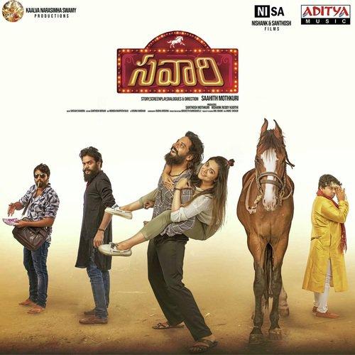 Savaari Songs Download Savaari Naa Songs 2020 Telugu