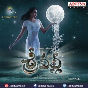 Srivalli Songs