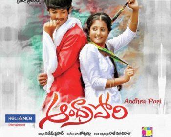 Andhra Pori Songs