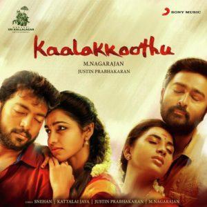 Kaala Koothu Songs