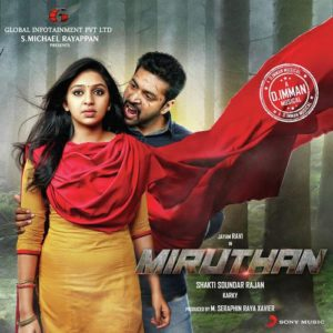 Miruthan Songs