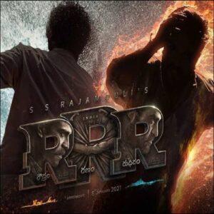 RRR - Roudram Ranam Rudhiram Songs