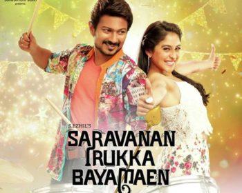 Saravanan Irukka Bayamaen Songs