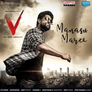 V Mp3 Songs