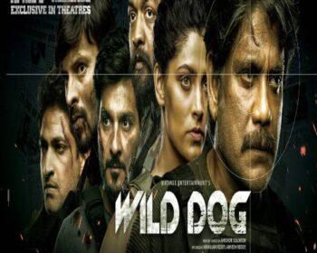 Wild Dog Mp3 Songs