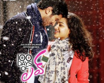 100 Days Of Love Songs