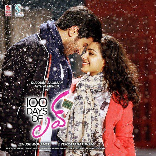 100 Days of Love Songs Download | 100 Days of Love Mp3 Songs Telugu