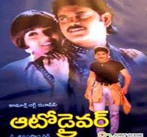 Auto Driver Songs
