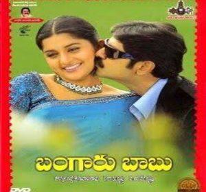 Bangaru Babu Songs