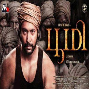 Bhoomi Tamil Songs