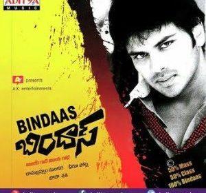 Bindaas Songs