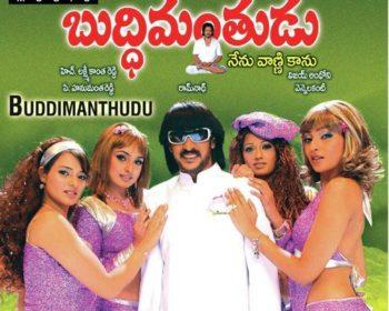 Buddimanthudu Songs
