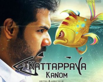 Kattapava Kanom Songs