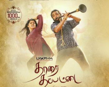 Tharai Thappattai Songs