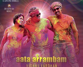 Aata Arambam Songs