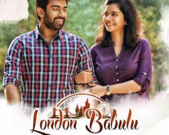 London Babulu Songs