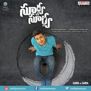 Surya Vs Surya Songs