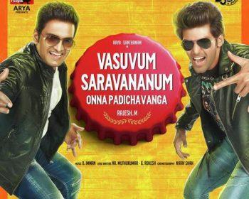 Vasuvum Saravananum Onna Padichavanga Songs
