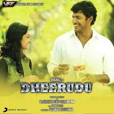 Dheerudu Songs