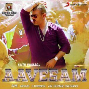 Aavesam Mp3 Songs