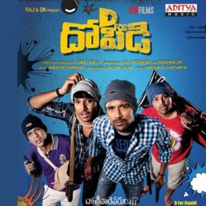 D For Dopidi Songs