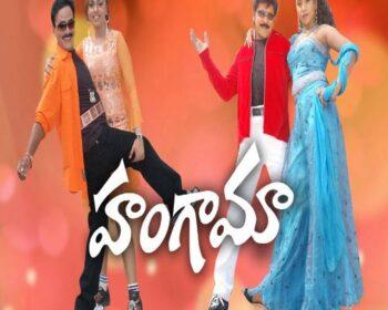 Hungama Songs