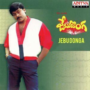 Jebu Donga Songs