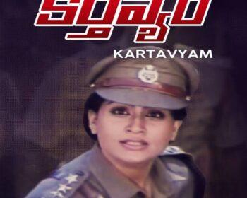 Karthavyam Songs