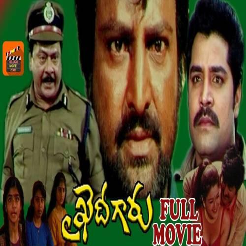 Khaidi Garu Naa Songs 1998 Telugu