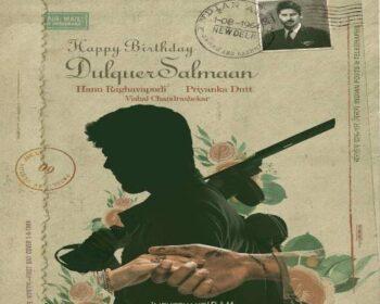 'Lieutenant' RAM Songs