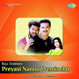 Preyasi Nannu Preminchu Songs