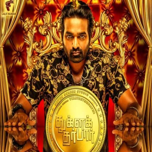 Tughlaq Durbar Songs Download | Tughlaq Durbar Mp3 Songs 2020 Tamil