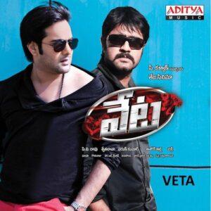 Veta Mp3 Songs