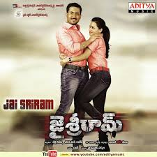 Jai Sriram Songs